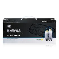 欣格 硒鼓 NT-CH312SY(NT-CH312FSY) (黄色)