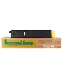 京瓷 Kyocera 国产墨粉 898 (黄色) (适用FS-C8020MFP/C8520/C8025/C8525)