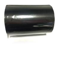 国产 腊基碳带 90mm*300m (黑色)