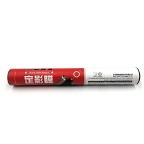 莱盛 Laser 定影膜 04.FLM.05400 (适用于Lexmark MX710/711/810/811/812/MS810/811/812 机型)