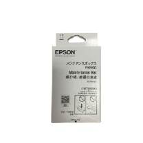爱普生 EPSON 维护箱 (适用于WF-100机型)