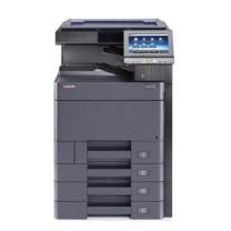 京瓷 Kyocera A3 黑白数码复印机 TASKalfa 3011i (复印/网络打印/网络扫描/双面器/双纸盒/双面输稿器/国产工作台)