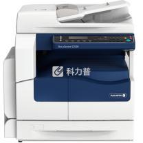 富士施乐 FUJI XEROX A3黑白数码复印机 DocuCentre S2520NDA  (双纸盒、双面输稿器、国产工作台)