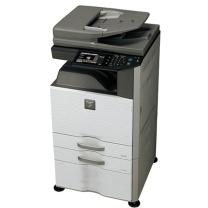 夏普 SHARP A3彩色数码复合机 2008UC  (双纸盒,双面输稿器,国产工作台,网络打印)
