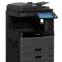 东芝 TOSHIBA A3彩色数码复印机 e-STUDIO 2010AC  (复印/网络打印/网络扫描/双面器/双纸盒/双面输稿器/工作台)