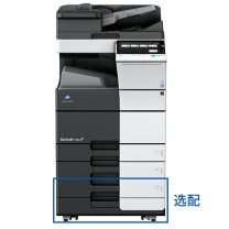 柯尼卡美能达 KONICA MINOLTA A3黑白数码复印机 bizhub 558 (双纸盒、双面输稿器、工作台)