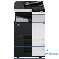柯尼卡美能达 KONICA MINOLTA A3彩色数码复印机 bizhub C368  (双纸盒、双面输稿器、工作台)