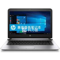惠普 HP 笔记本电脑 430G3 13.3英寸 i5-6200U 8G 1T 集显 无系统 三年保  (BAT)