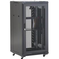 国产 网络机柜 1.2米