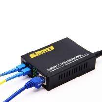 netLINK 光纤收发器 HTB-1100S 百兆单模双纤光电转换器百兆双纤 电信级 外置电源一台价 0-25km