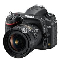 尼康 Nikon 单反套机 D750 (含AF-S 尼克尔 24-120mm f/4G ED VR镜头)  (含包+16G卡)