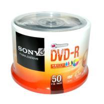 索尼 SONY 光盘  50片/筒 DVD-R 可打印 16X 4.7G