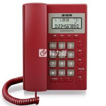 步步高 BBK 电话机 HCD007(6082)TSD (红色)