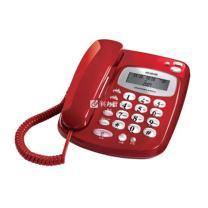 步步高 BBK 电话机 HCD007(6132)TSD (红色)