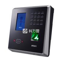 晨光 M&G 面部指纹混合识别考勤机 AEQ96709