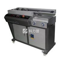 金典 GOLDEN 全自动无线胶装机 GD-W506 (A3幅面)  热熔装订机
