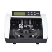 晨光 M&G 人民币鉴别仪(点钞机) JBYD885(C)AEQ91885