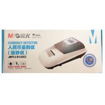 晨光 M&G 验钞机 AEQ91812 (白色)
