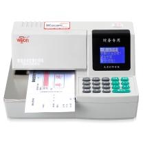 惠朗 HUILANG 自动支票打印机 HL-5800  (单机、联机均可)