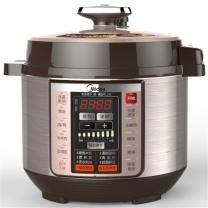 美的 Midea 美的电压力锅 PCS5036P