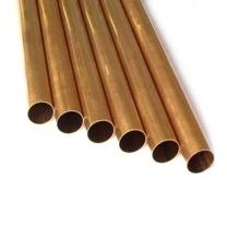 铜管 2P-3P 格力专用