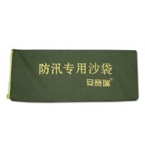 安赛瑞 防汛沙袋(空袋) 20355 70×30cm (军绿) (10个起订)