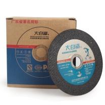 大白鲨 切割片100角磨机砂轮片 50片/盒 105*1.2*16mm
