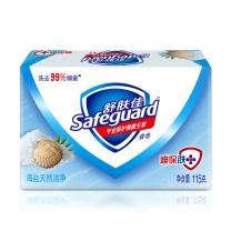 舒肤佳 Safeguard 海盐天然洁净香皂 海盐天然洁净 108g/块  72块/箱 (新老包装交替,旧包装115g)
