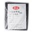 奇正 垃圾袋 100cm*110cm (黑色) 20只/包