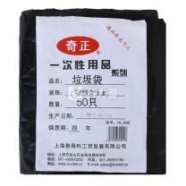 奇正 垃圾袋 70cm*90cm (黑色) 50只/卷