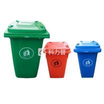 中天 可移动环卫垃圾桶 240L (颜色随机)