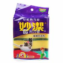 妙洁 海绵百洁布 MHSC3  30包/箱 (一般油污)(3+1超值装)
