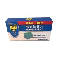 雷达 Raid 电热蚊香片 36盒/箱 (无香 30晚)