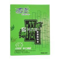 西兰 竹清风家居除味炭 500g/盒  12盒/箱