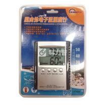 明高 室内外电子温湿度计 ETH529 (银色) 48个/箱