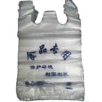 善妮欧德 食品袋 38只/捆 加厚 磨砂