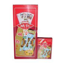 姚记 扑克牌  10副/盒