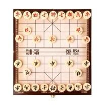 得力 deli 3.5木连盘象棋 6733 (原木色)