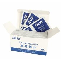 户外旅行出差杀菌家用酒精棉片单片装  100片/盒