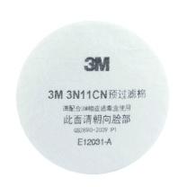 3M 预过滤棉 3N11CN-N  (适用于3M新款3301CN 滤盒使用)