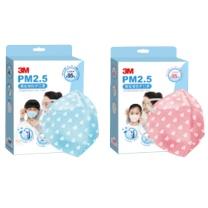 3M PM2.5儿童颗粒物防护口罩S (蓝) 3只/包