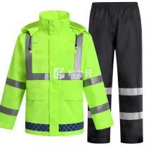 国产 安全反光条分体雨衣雨裤套装 (荧光绿) (新老包装交替以实物为准)
