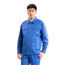 圣华盾 防静电长袖工作服男款 BMAA0001 (蓝色)