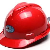 安吉安 ABS安全帽 2A型 (红色)