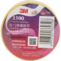 3M 绝缘胶布 1500# (黄) (10件起订)