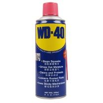 WD-40 多用途防锈剂润滑剂 350ML