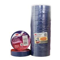 3M PVC电气绝缘胶布 1600# 18mm*20m (蓝色) (10卷起订)