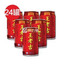 王老吉 凉茶 310ml/罐  24罐/箱