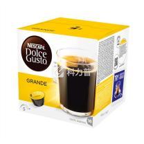 雀巢 Nestle 胶囊咖啡机胶囊  16粒/盒 (美式咖啡)(适用机型 德龙EDG626、EDG606、EDG456 3盒/箱)