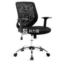 恩荣 b-chair 电镀脚中背椅 R282W95 W630xD610xH890-970mm (黑色) 有扶手